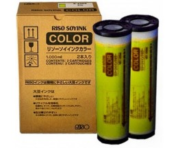 Original Ink Cartridge Riso S4391E Yellow 1000ml